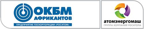 АО Опытное Конструкторское Бюро Машиностроения им. И.И.Африкантова